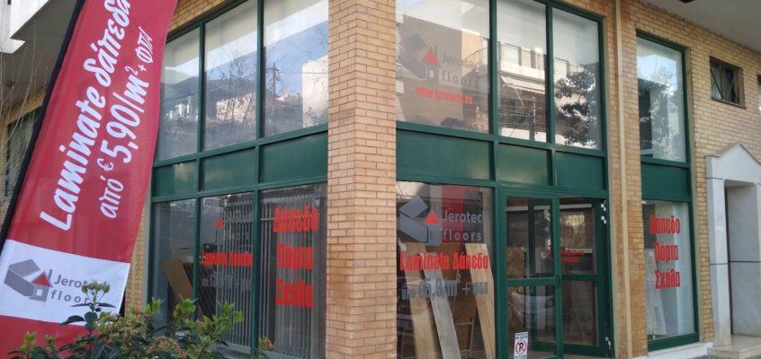 Νέο κατάστημα Jerotech στην Αργυρούπολη