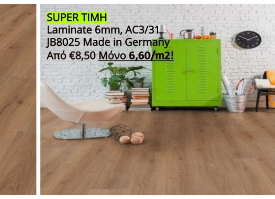 laminate offer JB8025