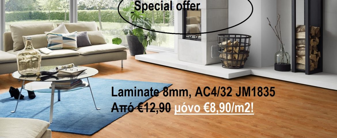 laminate 8mm offer
