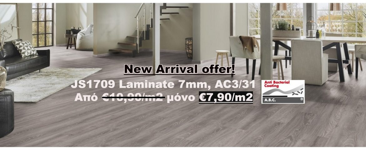 laminate 7mm offer
